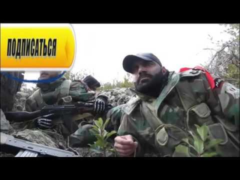 Сирия ИГИЛ Латакие Освобождение Башуру