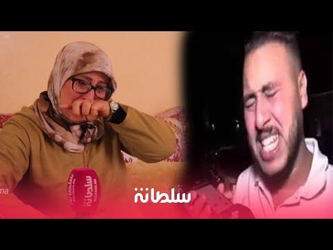 العرب اليوم - شاهد: أوّل لقاء إعلامي لعائلة