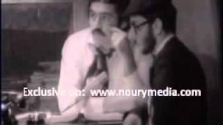 زياد الرحباني مسرحية نزل السرور الجزء 1 تحميل MP3