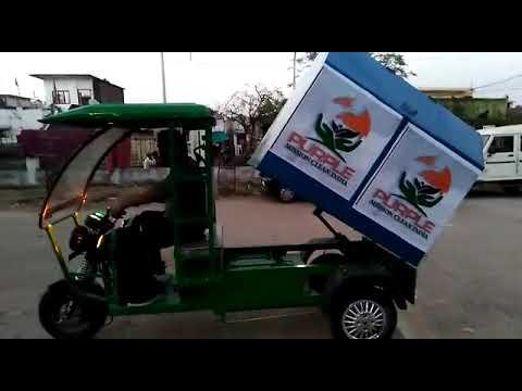 Purple e rikshaw garbage contener