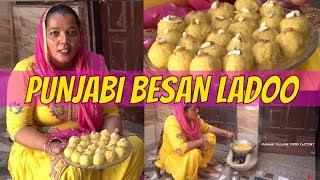 Punjabi Besan Ladoo Recipe   Besan Ke Ladoo   Besan Ladoo Recipe   Diwali Sweets Recipe