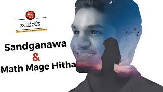 Sandaganawa & Rathriya Manaram Kiya Mashup | #QuarantinedEvening | Shahen Silva