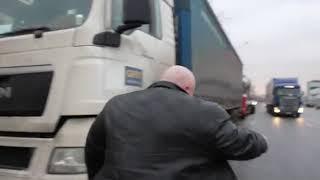 Стас Барецкий перекрыл дорогу фуре с импортом! Шок