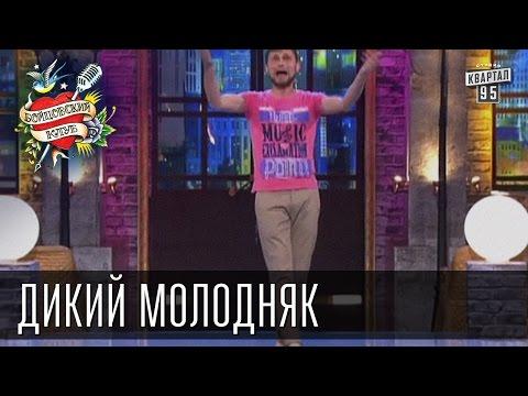 Антон Иванов, відео 2