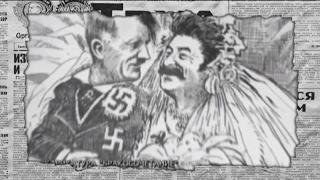 Фашисты на Красной площади: страницы истории, которые пытается скрыть Россия - Антизомби