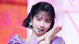 '최초 공개' 유리다움 '조유리'의 'GLASSY' 무대 #엠카운트다운 EP.728 | Mnet 211007 방송
