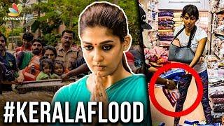 Nayanthara donated 10 Lakhs   Amala Paul   Flood Victims of Kerala   Latest News