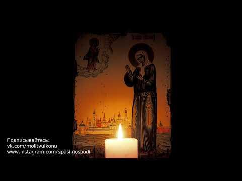 Молитва Матроне Московской о помощи и здоровье