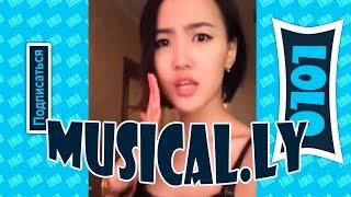 Лучшие Musical.ly #1