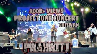Prakriti(Shadows) Project one concert in chitwan |
