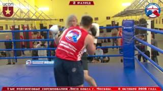 1-ые рейтинговые бои Лига бокса г. Москвы  – 08.10.16 г. до 91 кг.