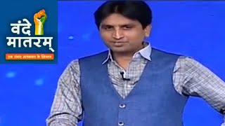 One should not try to take political advantage of 'Nationalism' , says Kumar Vishwas
