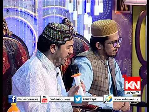 Ali k hain ya Ghr waly (Ahmad Ali Hakam)
