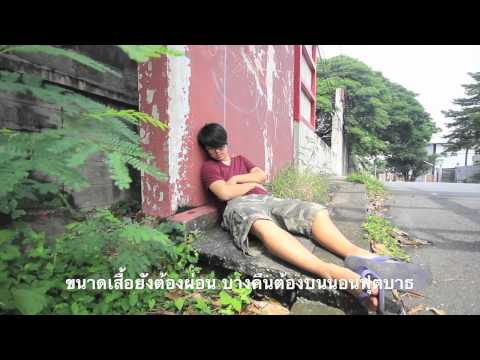 MV รอพี่ก่อน - SHADE By AreYongyut KasemBundit University