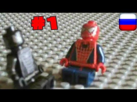 Лего Человек-паук Эпизод 1, Marvel vs DC