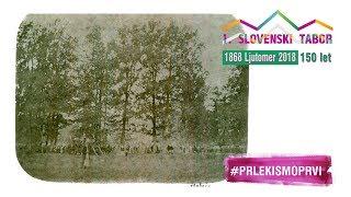 Osrednja prireditev ob 150. obletnici prvega slovenskega tabora