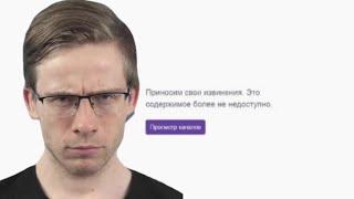 Момент за который itpedia забанили на Twitch   itpedia stream