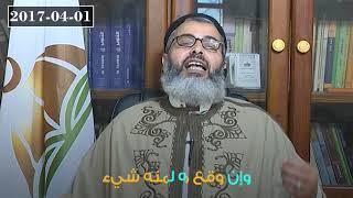 فيديو مميّز | الدعاء للحاكم الظالم بالبقاء