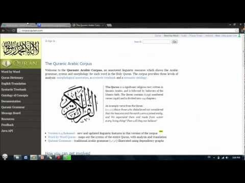Learning Quran In Arabic
