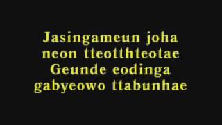 2ne1 - Pretty Boy lyrics