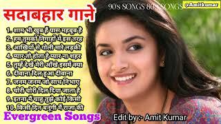 Hindi_Sad_Songs_-_प्यार_में_बेवफाई_का_सबसे_दर्द_भरा_गीत_|_हिन्दी_दर्द_भरे_गीत_|_90s_Evergreen_Songs - Download this Video in MP3, M4A, WEBM, MP4, 3GP