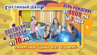Детский сад - промо