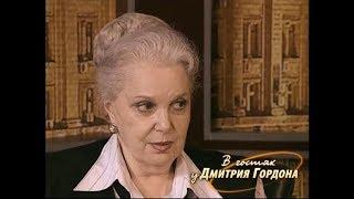 Быстрицкая: Мужа я очень любила, а он больше всего на свете любил женщин