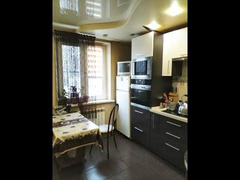 #Квартира 3#комнатная #Дмитров #улица #Подъячева #мебель #кухня#документы #АэНБИ #недвижимость