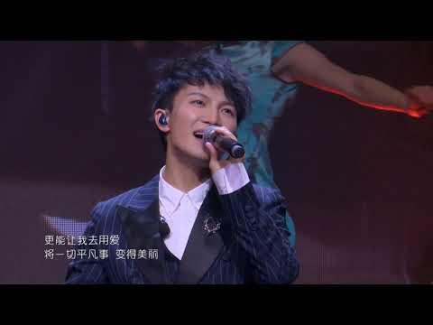 20190613 唱给世界听 周深Zhou Shen《忘记他》
