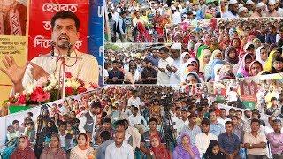 Public meeting of Maniknagar | রাজধানীর মানিকনগর জনসভা