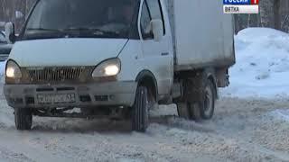 Запретят парковку из-за невозможности убирать снег (ГТРК Вятка)