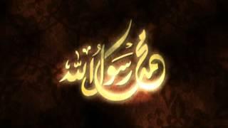 تحميل اغاني أحب الرسول وآل الرسول - أبو عبدالملك MP3