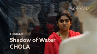 Chola - Official Trailer