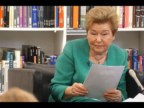 Какая пенсия у вдовы Ельцина   \ Наина