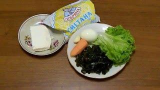 Закуска из творога и морской капусты