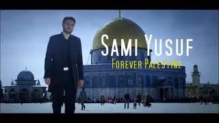 سامي يوسف ٢٠١٨ _ فلسطين للأبد forever palestine