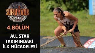 Survivor 2018   4.Bölüm   Ecem, All Star Takımındaki Ilk Mücadelesinde Yağmur'a Karşı!