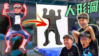 Jump Through Impossible Human Shapes !!!