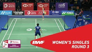 WS | GOH Jin Wei (MAS) vs Nozomi OKUHARA (JPN) [8] | BWF 2018