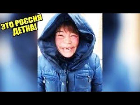 РУССКИЕ ПРИКОЛЫ! 2019 Русских не победить умом!)) Ржака Приколюха