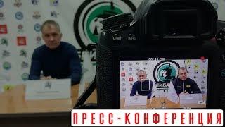 Пресс- конференция по итогам матчей «Бейбарыс» - «Темиртау», плей офф