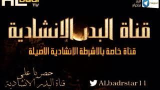 تحميل اغاني في ثانوية الخُبر .. اناشيد خلاد لاحمد العجمي MP3