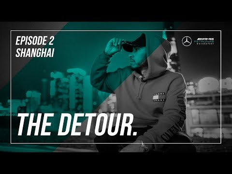 The Detour, Episode 2 - Surprising the Fans with Lewis in Shanghai