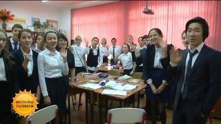 В  алматинской школе говорят на английском как на родном  (30.12.15)