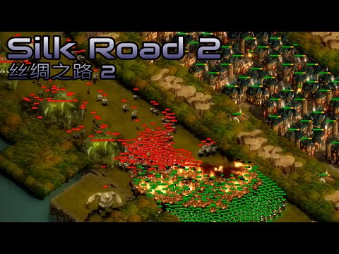 They are Billions - Silk Road 2 - 丝绸之路2 - Custom Map - No pause