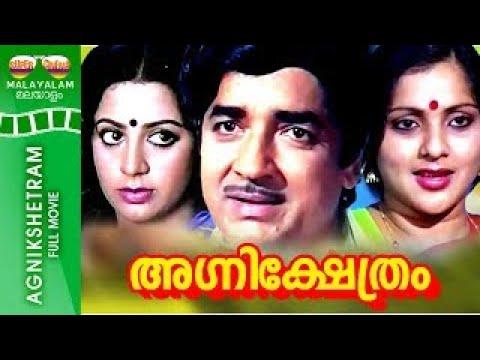 MALAYALM FULL MOVIES   Agnishethram   Malayalam Full Movie 2018  Prem Nazir Movies