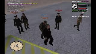 Тренировка Армии