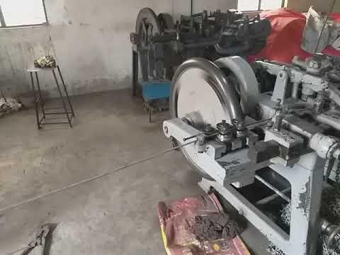 Mild Steel Link Chain