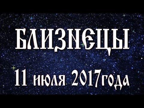 Гороскоп 2016 телец женщина по месяцам