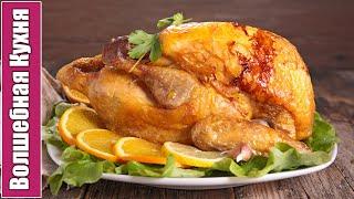 Курица с апельсинами в духовке . Рецепт маринада 2020. Мясо с фруктами в духовке.
